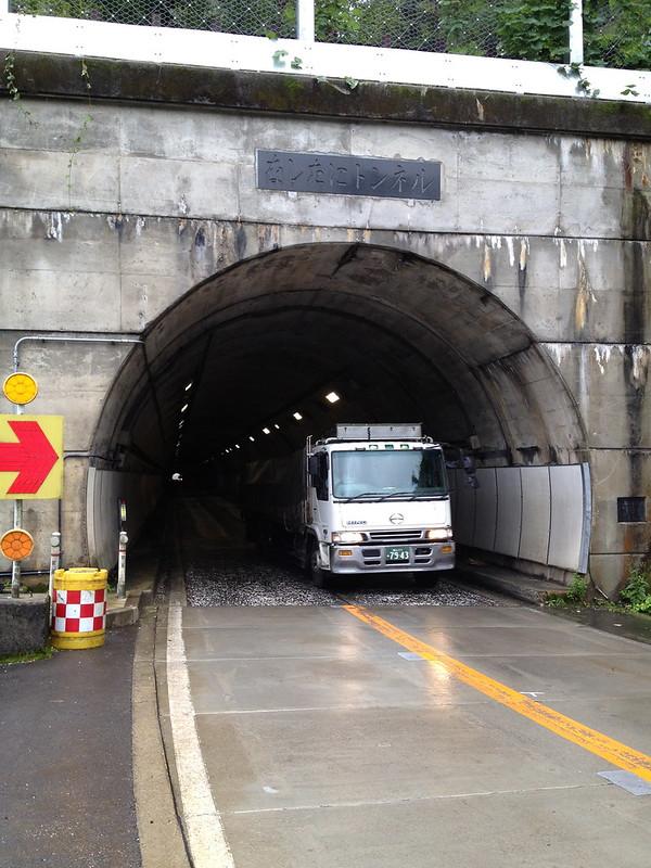 なしたにトンネル