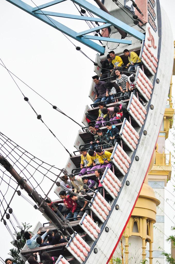 Leofoo Village Theme Park 在六福村主题乐园
