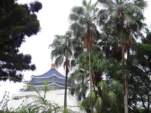 中正紀念堂:The Chiang Kai-shek Memorial Hall