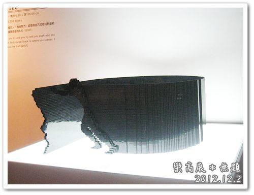 121202-樂高展─無題