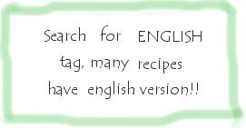 English tag