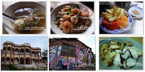 台南中西區_台南一日遊20121202