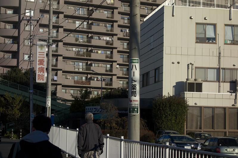 2012-12-12 三愛病院