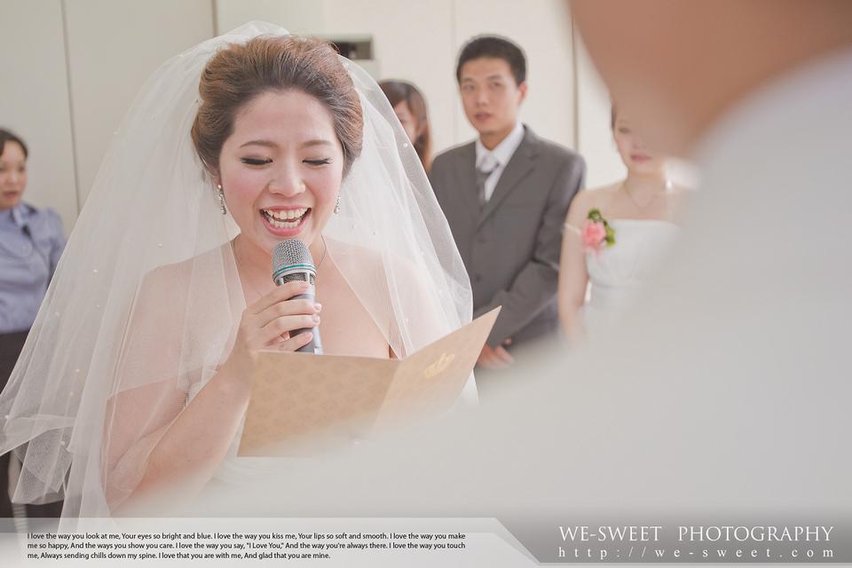 喜恩婚禮記錄-069.jpg