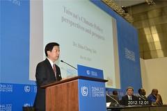 行政院代表團於COP18舉辦周邊會議(環保署提供)
