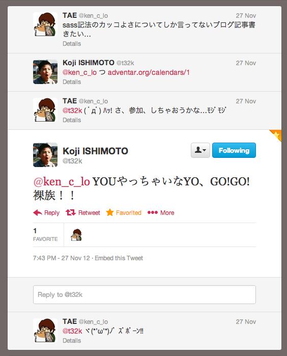 @ken_c_lo YOU��ä��㤤��YO��GO!GO!��²����