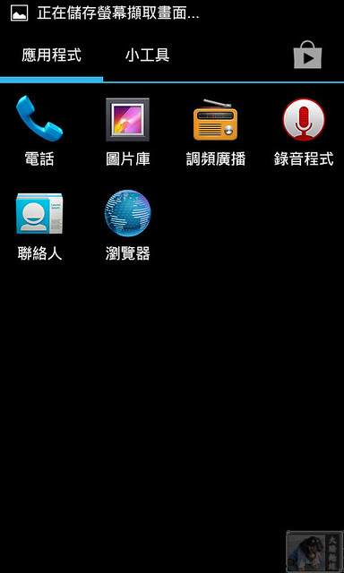 Screenshot_2012-11-05-00-14-12_nEO_IMG.jpg