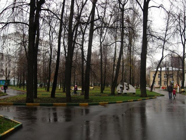 Новослободский парк