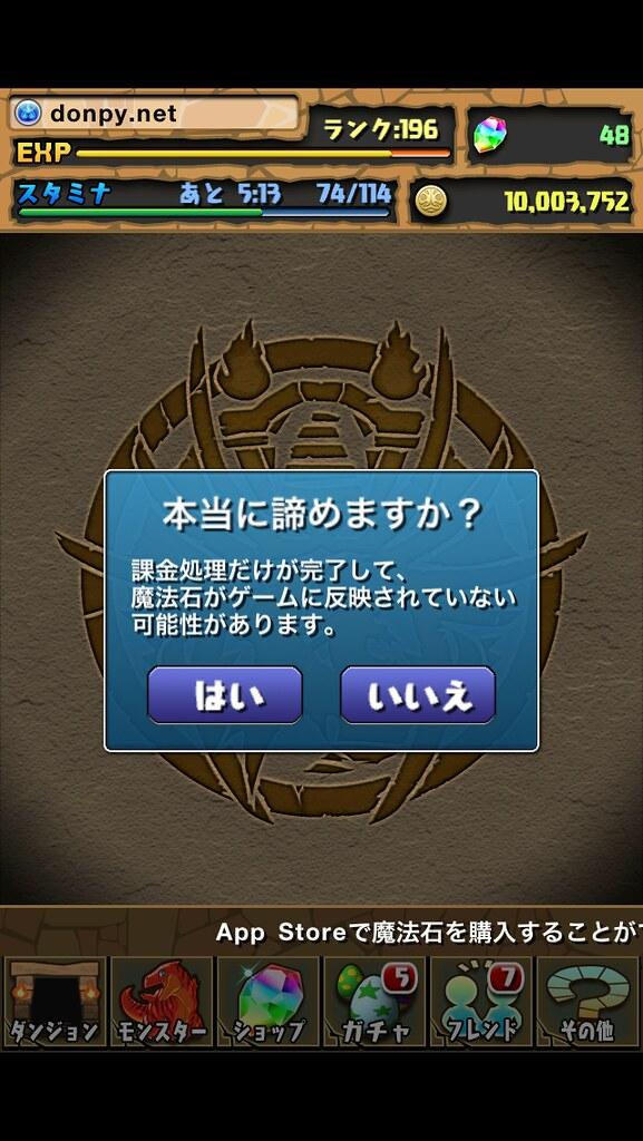 20121112001041