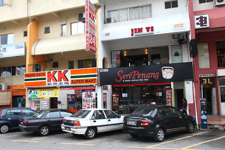 Coffee-Ritual-Damansara-Uptown