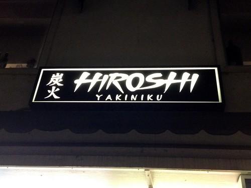 Yakiniku Hiroshi