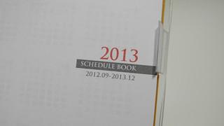2013南寶跨年日誌。使用期間:2012年09月~2013年12月