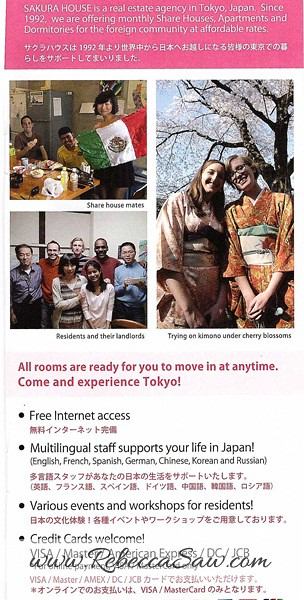 Daily Stay in Tokyo Sakura H-Hostel 15