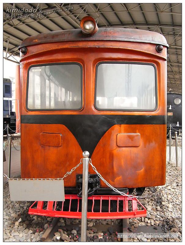 火車博物館 (19)
