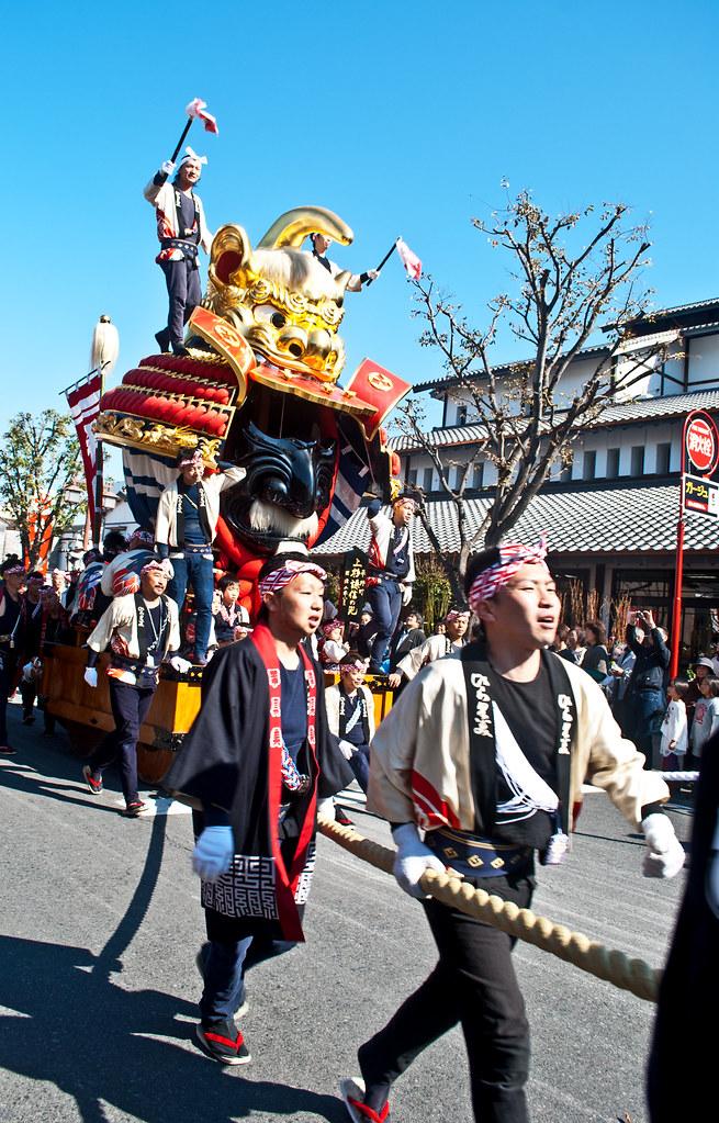 Karatsu Kabuto Uesugi Kenshin