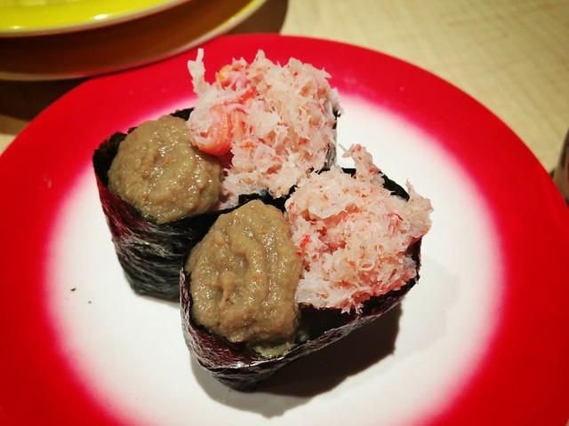 Kani Miso Gunkan Maki Sushi, Ryoshi Sushi Ikeikemaru