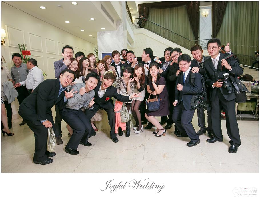 Angus & Dora  婚禮紀錄_00211