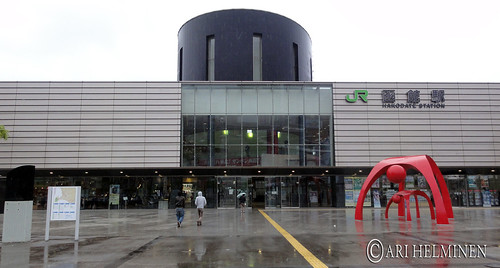 hakodate train station