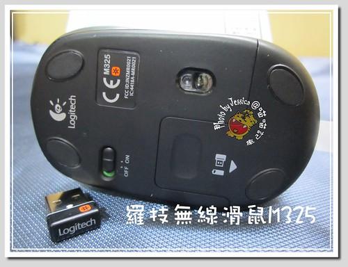 20121121 006