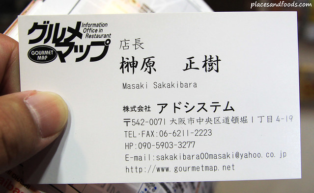dotonbori gourmet map name card