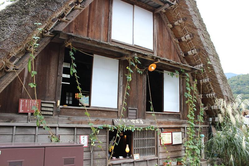 白川郷を散策 喫茶店