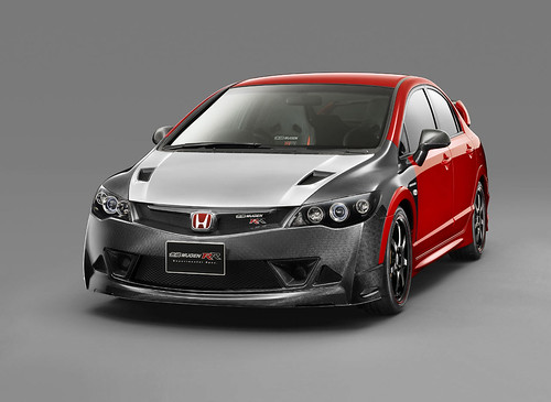Fotos e Imagenes de Honda Civic Modificados