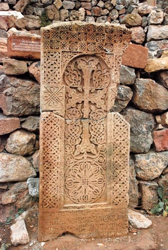 Chatschkar armenischer Kreuzstein