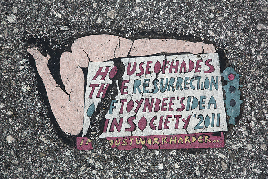 House of Hades Tile, Broadway and Market