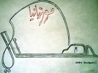 AMA 38 by AMART WORKS