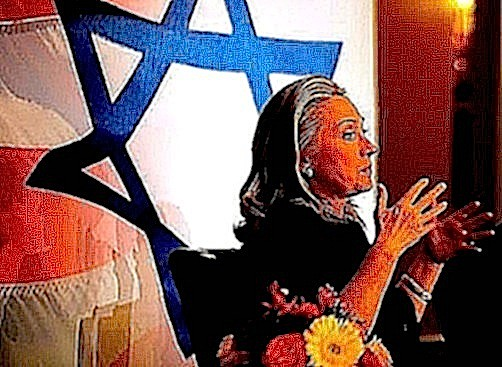 HRC in front of creepy USAIsraeli flag