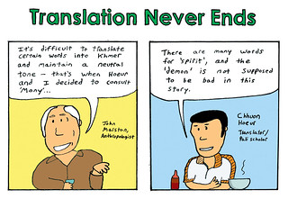 translation_never_ends 1