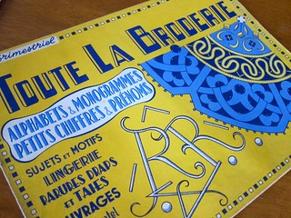 Toute La Broderie lettering and alphabet book