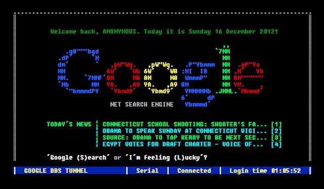 Google BBC terminal