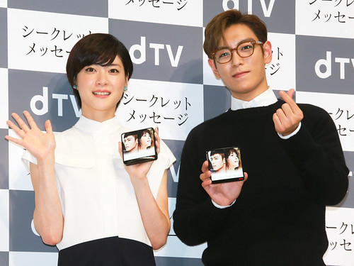 TOP - Secret Message Tokyo Première - 02nov2015 - cinematoday - 01