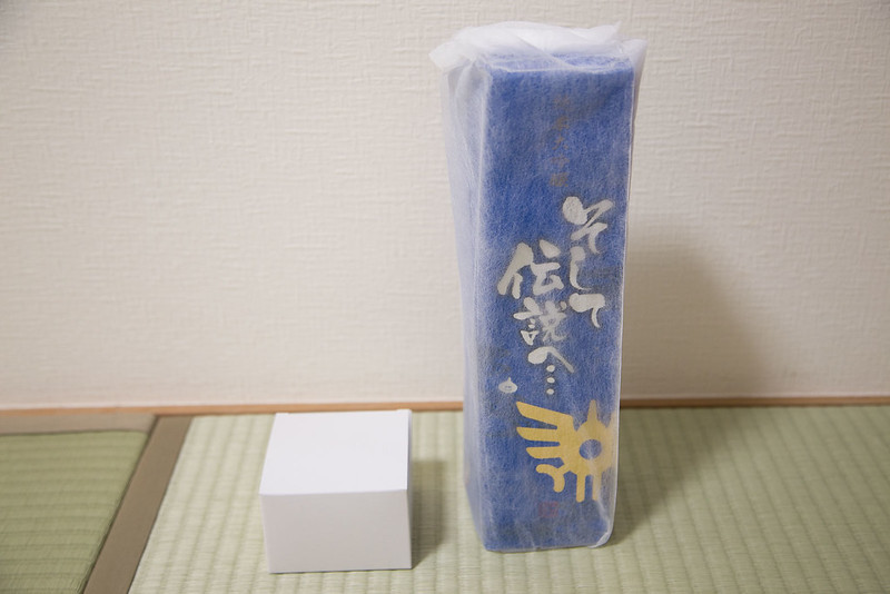 dragonquest_sake-1