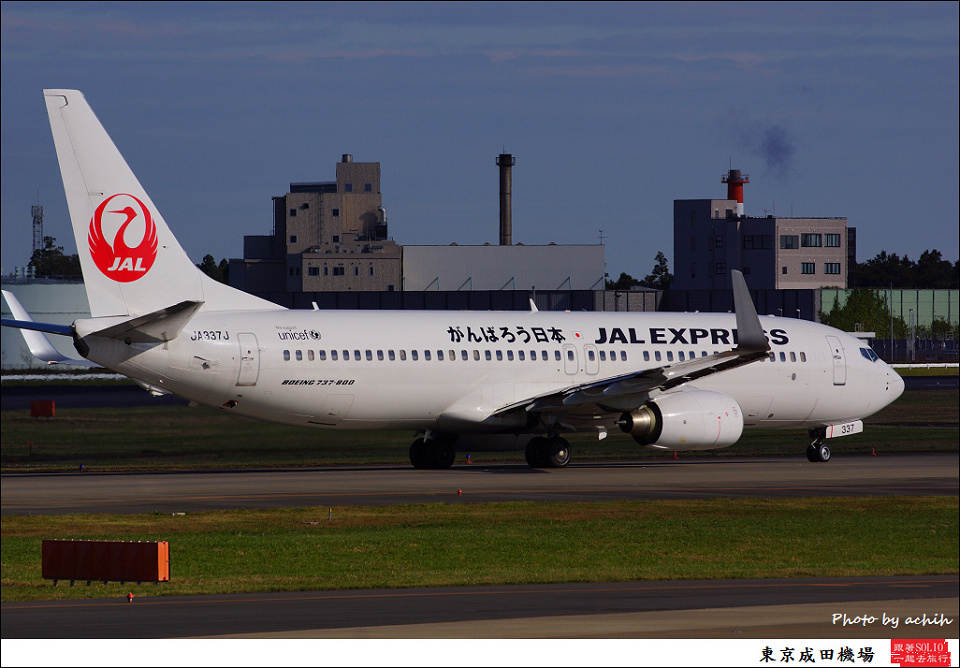 JAL Express - JAL / JA337J / Tokyo - Narita International