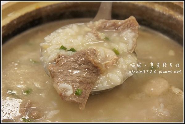 陳記潮汕砂鍋粥