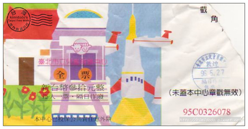 20100102-140627