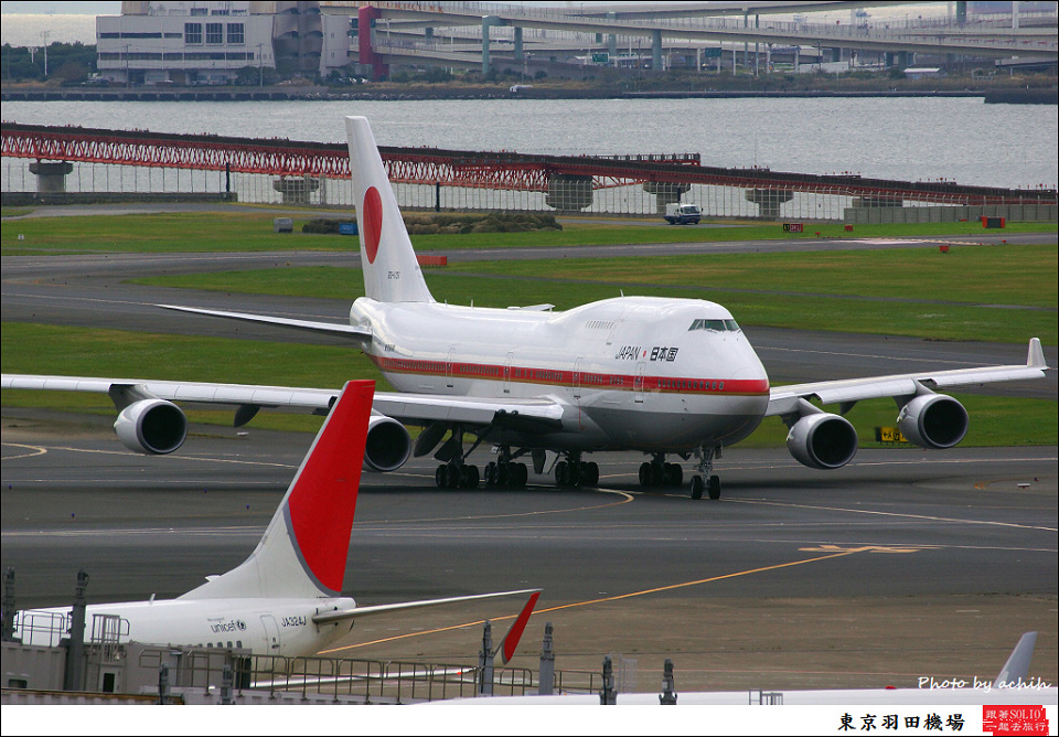 Japan - Air Force / 20-1101 / Tokyo - Haneda International