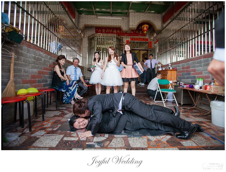 Angus & Dora  婚禮紀錄_00065