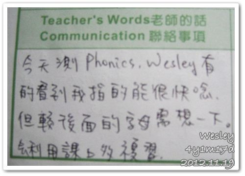 121119-老師的話