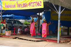 Temple Dancers, Wat Phra Sri Rattana Mahathat
