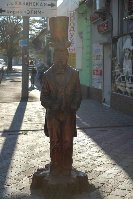 Деревянные скульптуры в Симферополе - буржуй