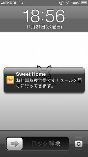 sweethome012