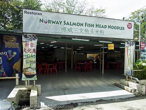 Norway salmon fish head noodle R0019911 copy