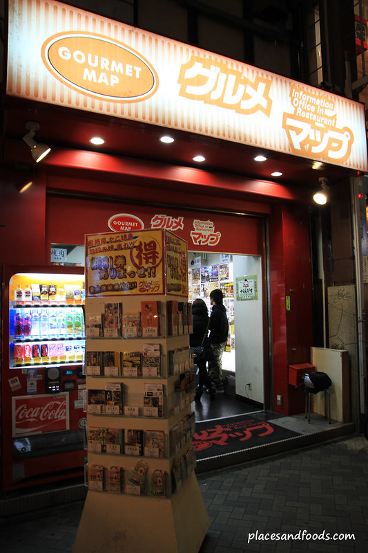 dotonbori gourmet map office