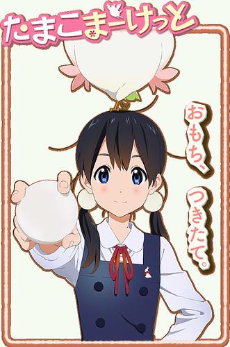 121129(3) - 京都動畫『K-ON!』原班人馬打造商店街的溫馨情懷《たまこまーけっと》預定2013年1月首播!
