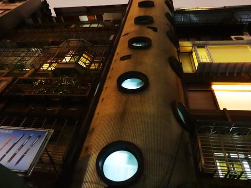 モダンビルディング:The Modern building