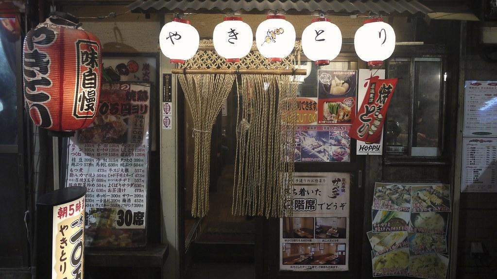 Omoide Yokocho Restaurant