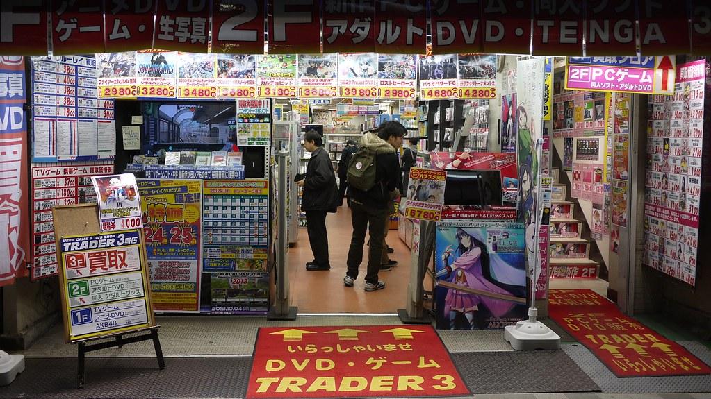 Akihabara DVD Shop